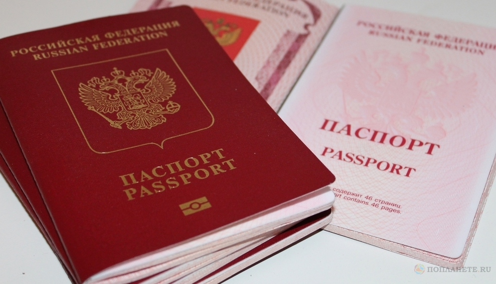 Российский паспорт оказался в «топ-50» Global Passport Power Rank 2017