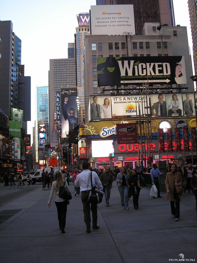 Нью-Йорк: Вкусное Большое Яблоко