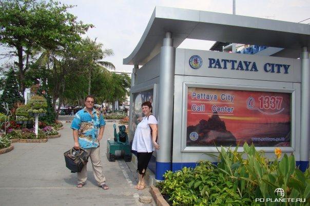 Тайланд: страна дикой природы и современных мегаполисов