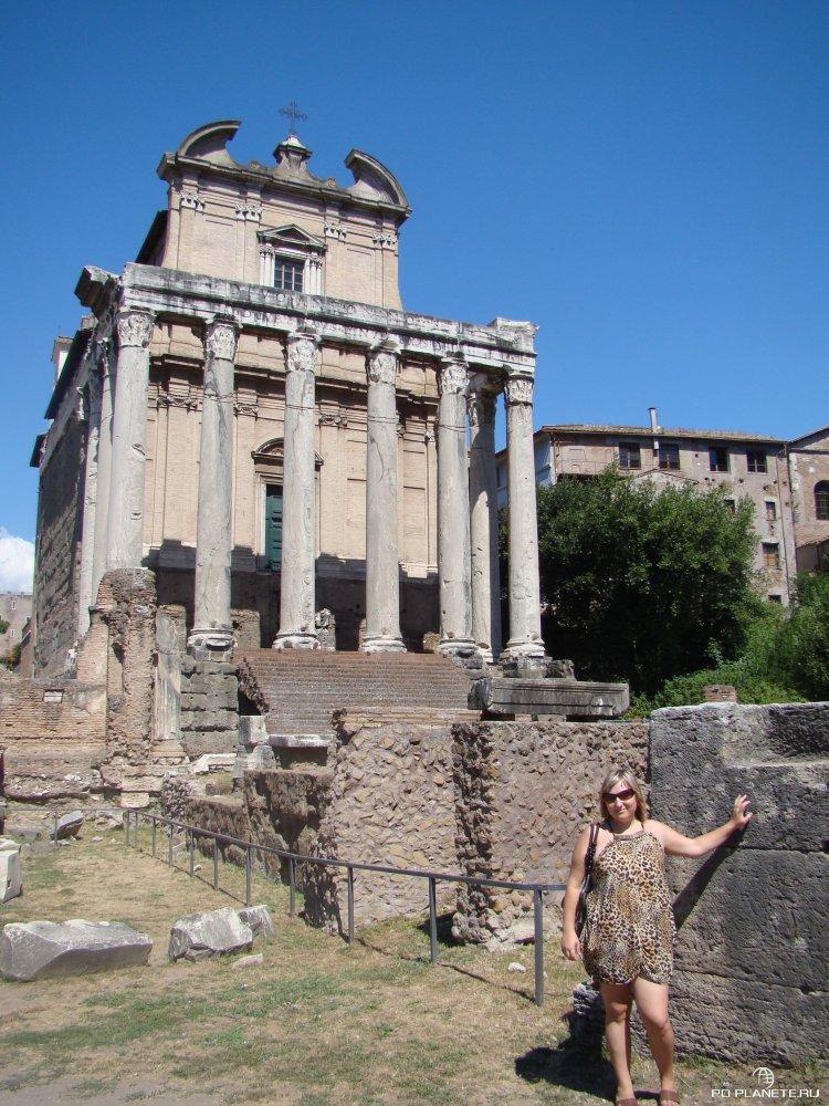 Рим: историческое путешествие
