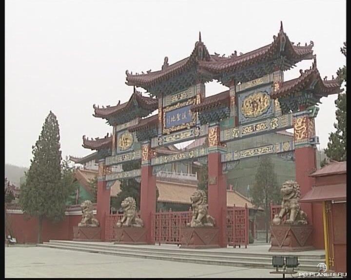Иной Китай. Часть третья