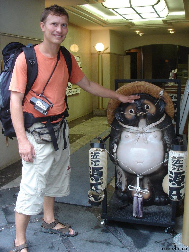 Путешествие по Японии.