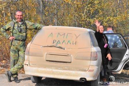 """В гости к """"Черному Шаману"""""""