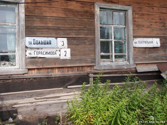 По рекам Дальнего Востока. Тунгуска