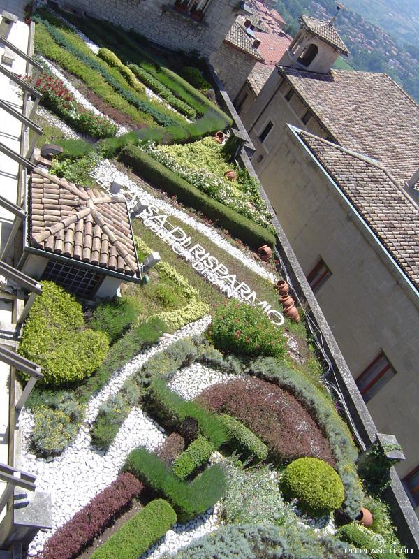 Итальянские каникулы