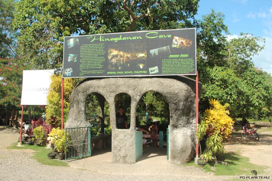 пещера Hinagdanan Cave
