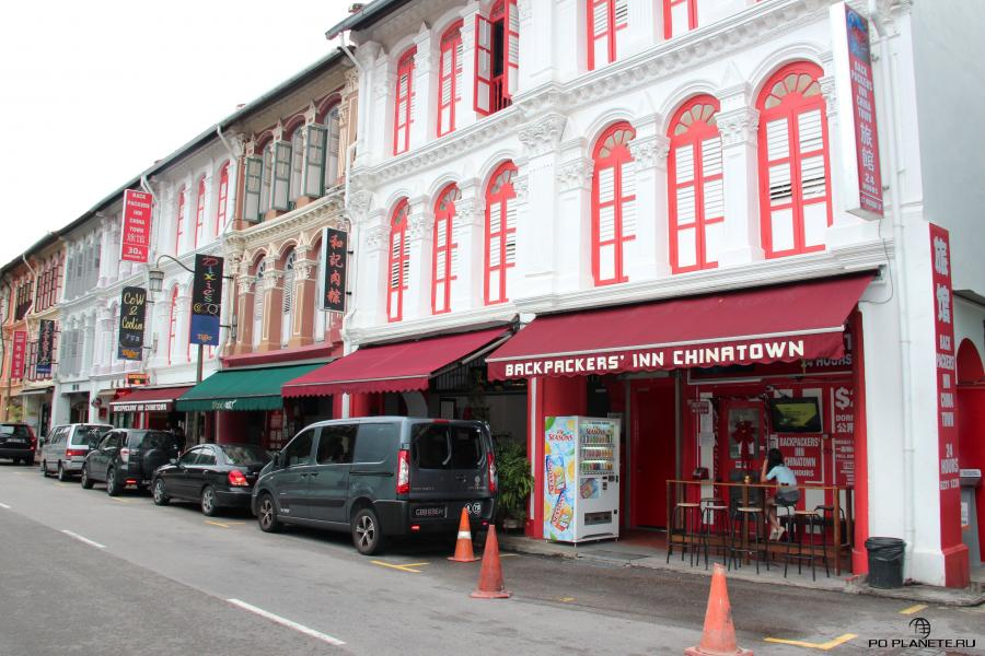 Сингапур. Backpackers Inn Chinatown