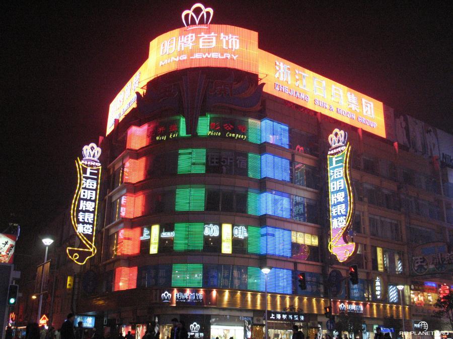 потребительского из гонконга в гуанчжоу чувствую