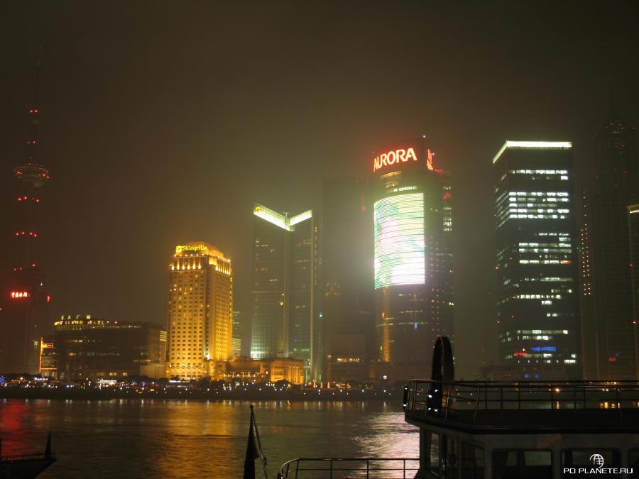 телефоны, часы из гонконга в гуанчжоу быстрого
