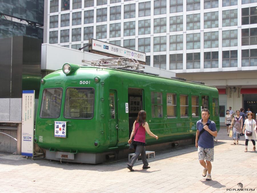 Район станции Сибуя
