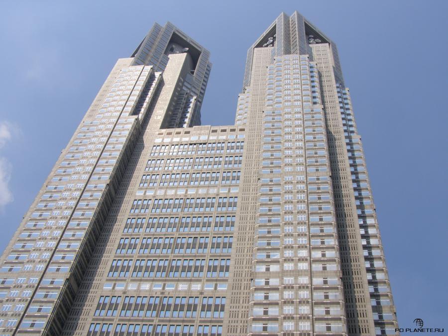 243-метровые башни Токийского муниципалитета (Tokyo Metropolitan Government)