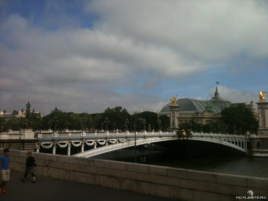 Дорога во Францию