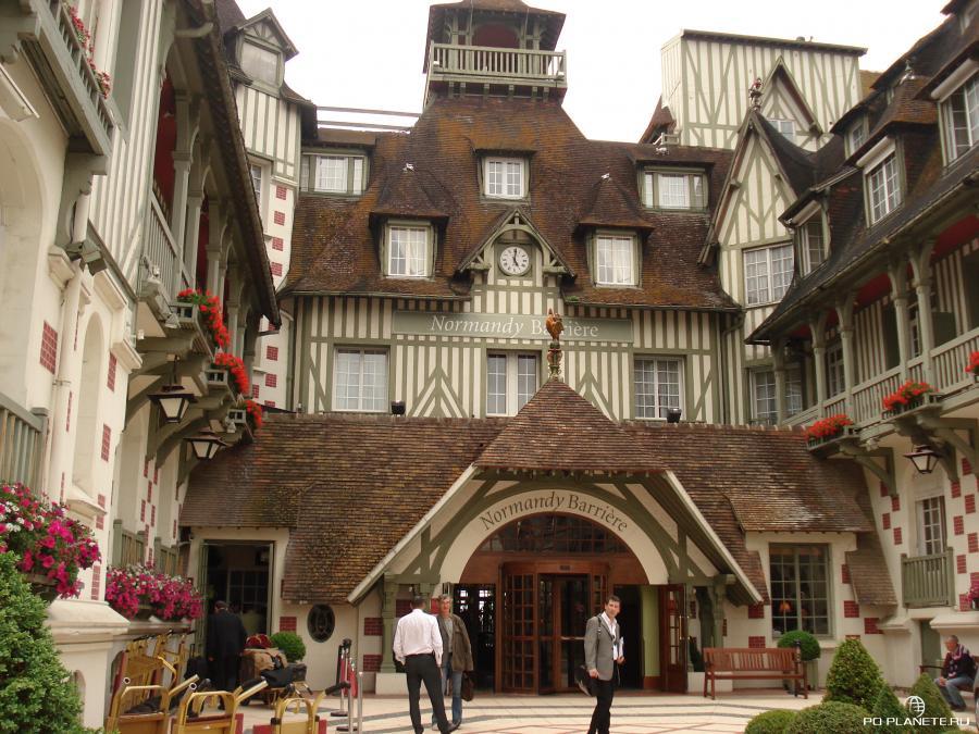 известная гостиница Нормандия