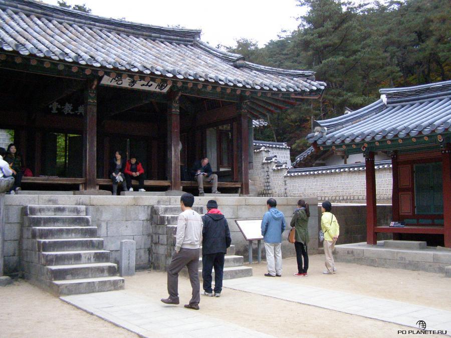 Конфуцианская школа Досан Совон (Dosan Seowon)