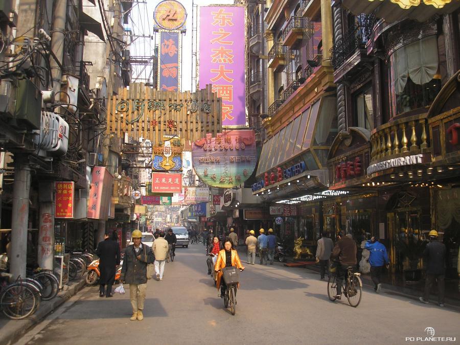 Улица Zhapu Road