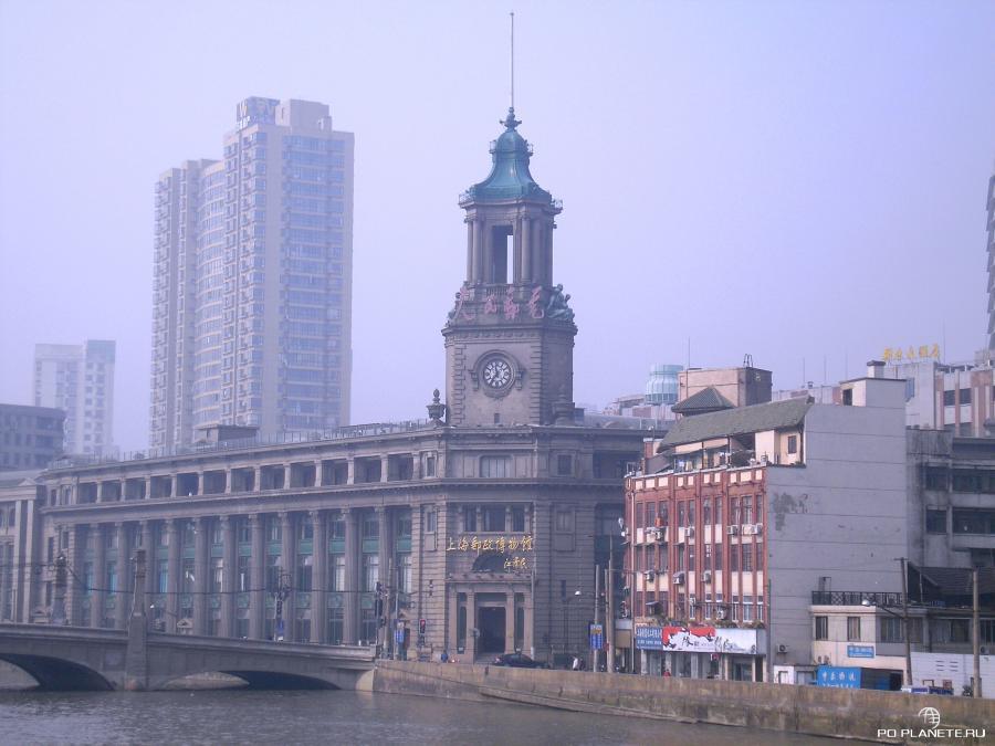 европейское лицо Шанхая. Здание почты