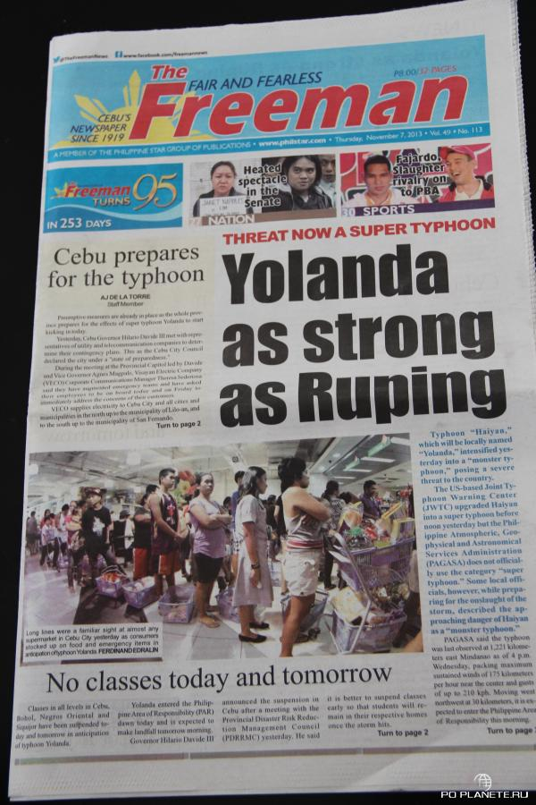 "На Филиппинах тайфун получил название ""Йоланда"""