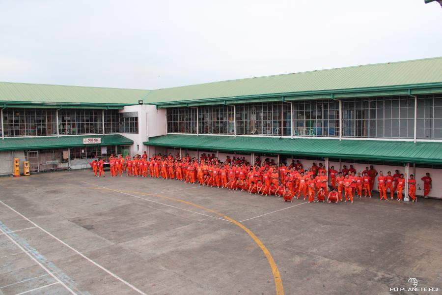 Тюрьма CPDRC в Себу и ее обитатели