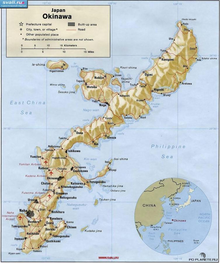 Открой для себя Окинаву
