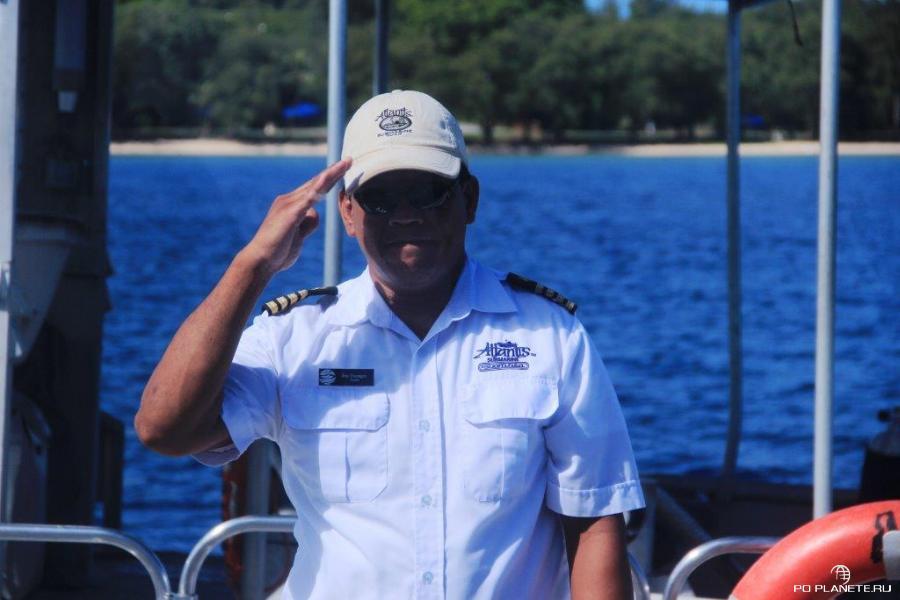 Вас приветствует капитан подводной лодки