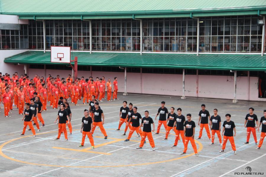 Танцующая тюрьма на острове Себу