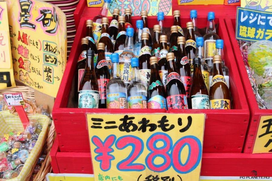Традиционный напиток префектуры Окинава - авамори