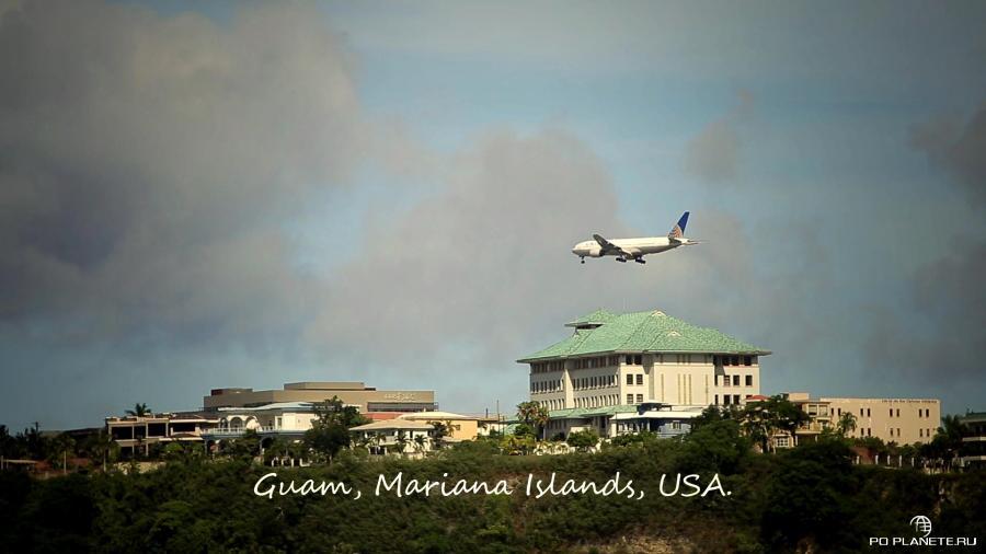 Добро пожаловать на Гуам!