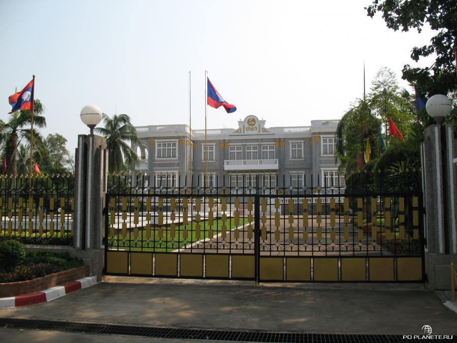 Президентский дворец во Вьентьяне